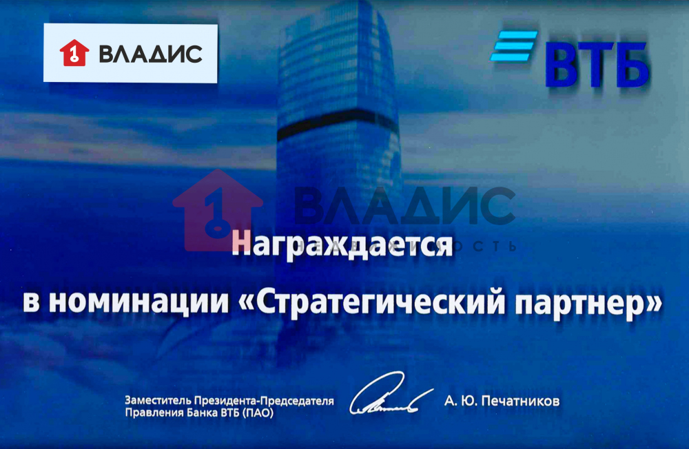 банк москвы кредитная ставка